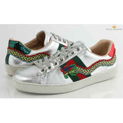 Gucci Ace Silver Dragon Sneakers 473765 Size 8