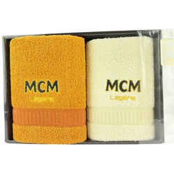 MCM Cognac Towel Set for Hand or Face 11m520