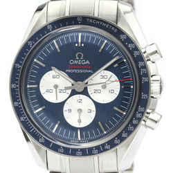 OMEGA Speedmaster Olympic TOKYO 2020 LTD Watch 522.30.42.30.03.001 BF516843