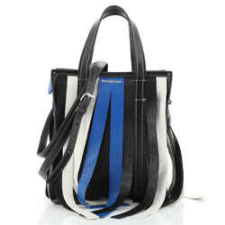 Bazar Convertible Tote Fringe Striped Leather XS
