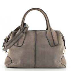 Convertible D-Styling Bauletto Bag Suede Small