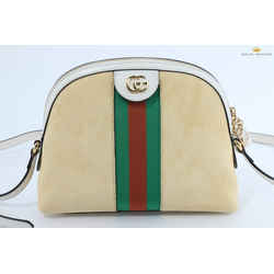Gucci Yellow&White Small Suede Ophidia Crossbody Bag
