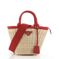 Convertible Basket Bag Wicker with Canvas Small