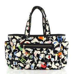 Beach Tote Quilted Printed Terry Cloth Large