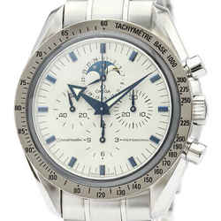 Polished OMEGA Speedmaster Professional Moon Phase Mens Watch 3575.20 BF517478