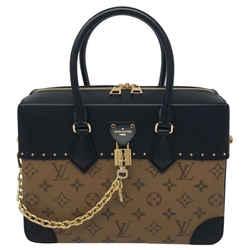 Louis Vuitton Malle Cit