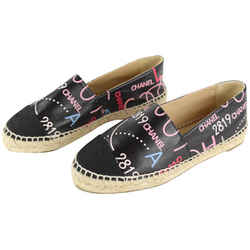 Chanel C5057 Rare Black Multicolor Leather Espadrilles SlipOn Flats 26CCS1215