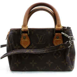 Louis Vuitton Mini Speedy HL Bandouliere Nano with Strap 872628