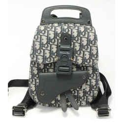 Dior Mini Saddle Backpack