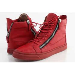 Giuseppe Zanotti Double Zip Leather High-Top Sneakers