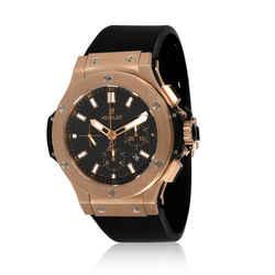 Hublot Big Bang 301.PX.1180.RX Men's Watch in 18kt Rose Gold