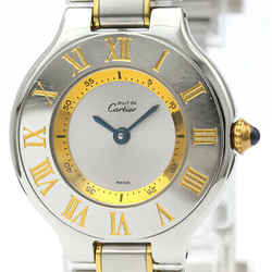 Polished CARTIER Must 21 Gold Plated Steel Quartz Ladies Watch W10073R6 BF512168