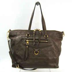 Louis Vuitton Monogram Empreinte Lumineuse PM M93409 Shoulder Bag Ombre BF516662