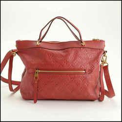 Rdc11334 Authentic Louis Vuitton Red Empreinte Monogram Bastille Bag W/2 Straps