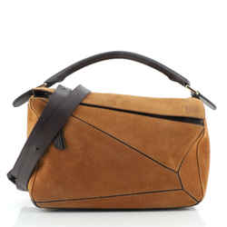 Puzzle Bag Suede Small