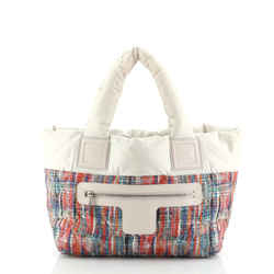 Coco Cocoon Reversible Tote Quilted Printed Nylon Small