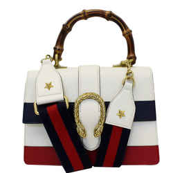 Gucci Dionysus Medium Leather Top Handle Bag White