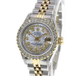 Rolex Lady Datejust 26mm White MOP Diamond Dial Lugs Diamond Bezel