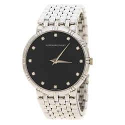 Audemars Piguet Black Dial 18K White Gold And Diamonds Classique Vintage Wome...