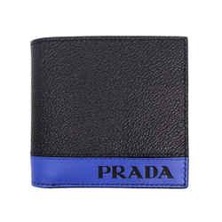 Prada Mens Leather Grain Bi Color Black And Blue Bifold Wallet 2mo912