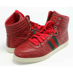 Gucci Guccissima Leather High-Top Sneakers