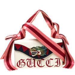 Gucci White Leather and Satin Naga Dragon Head Shoulder Bag