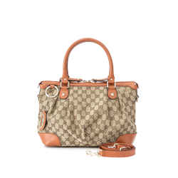 Pre-Owned Gucci Sukey Top Handle Bag
