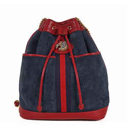 New $1,980 Gucci Navy Blue Nubby Suede Rajah Medium Logo Web Trim Bucket Bag