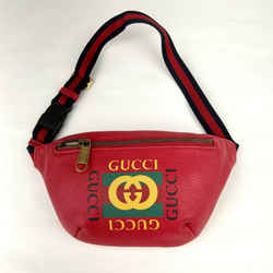 Gucci Red Grain Calfskin Leather Belt Bag With Logo Size 70/28 527792 6463